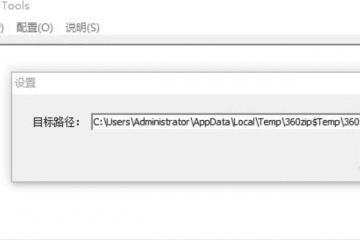 ts格式视频文件合并工具