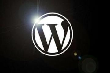 WordPress获取当前网页链接方法