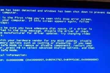 电脑蓝屏了怎么办?修复方法是什么