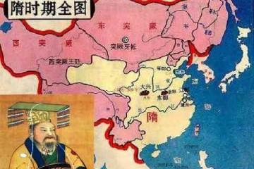 隋朝多少年?隋朝皇帝列表及其历史故事