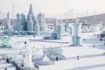 一座没有城墙的城市哈尔滨,它的面积有多大?