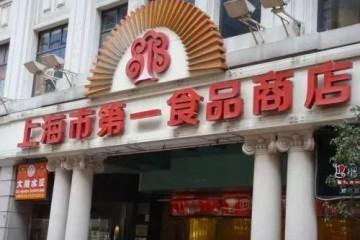 上海有什么特产小吃可以带回家?