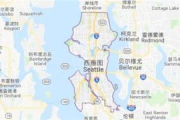 西雅图属于美国哪个州