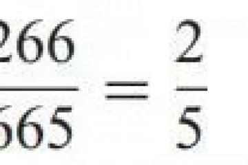 等式计算,一个不可思议的小问题