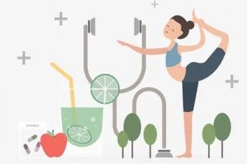 值得你学习的10个健康的生活习惯